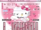 Skin Hello Kitty