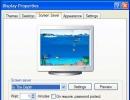 Screensaver display properties.